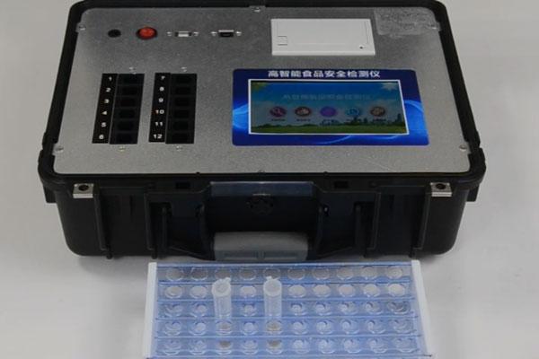 亚硝酸盐检测仪操作视频