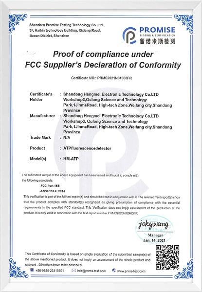 美国FCC认证书