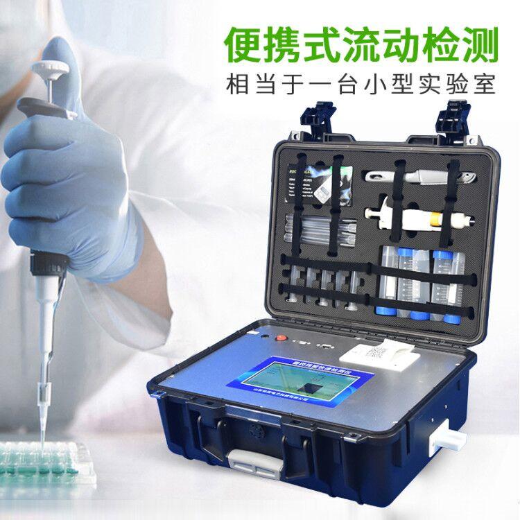 黄曲霉毒素检测仪